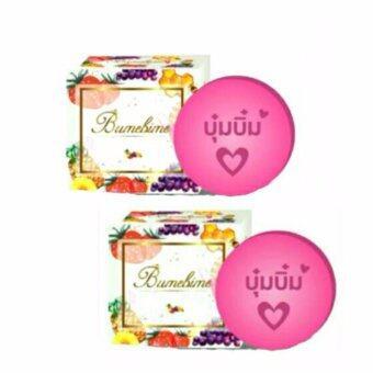 อยากขาย Bumebime Mask Natural Soap สบู่บุ๋มบิ๋ม สบู่ฟอกตัวรวมวิตามินผิว100gX2