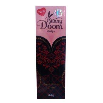 Bunny Doom Breast Firming Cream ครีมนวดอก นมโต 100g (1 กล่อง)