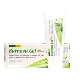 Burnova Gel Plus เบอร์นโนว่า เจล พลัส หลอดใหญ่ 70กรัม ช่วยลดริ้วรอยจุดด่างดำ ปราศจากแอลกอฮอล์ น้ำหอม แต่งสี กลิ่น