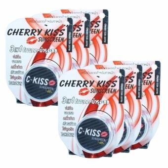 C-Kiss Cherry Kiss Sunscreen กันแดดซีคิส เชอร์รี่ คิส สูตร 3 in 1 ทั้งกันแดด บำรุง และบีบีครีม ปกปิด บางเบา เกลี่ยง่าย ขนาด 10g. (6 กระปุก)