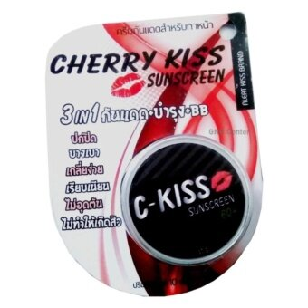 C-Kiss Sunscreen 3in1 SPF 60PA+++