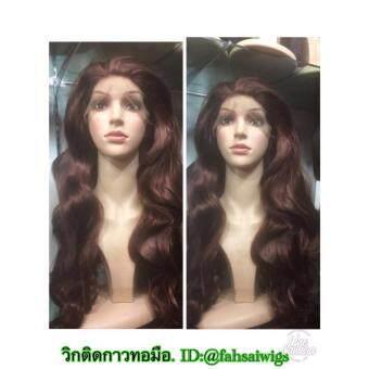Cala wigs วิกผมติดกาวทอมือ รอนยาว แดงเชอร์รี้
