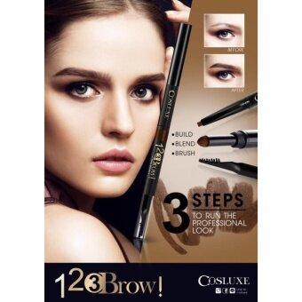 ☆Caramel Cosluxe 123 BROW Pencil นวัตกรรมใหม่ล่าสุ กับดินสอเขียนคิ้วเนื้อฝุ่นอัดแท่ง ที่ไม่ต้องเหลาอีกต่อไป