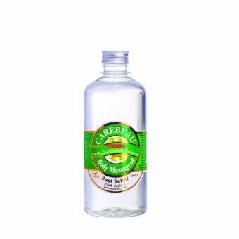 Carebeau Body Massage Oil น้ำมันนวดตัวเพื่อสุขภาพ (กลิ่นไม่มีกลิ่น)450ml. (1 ขวด)