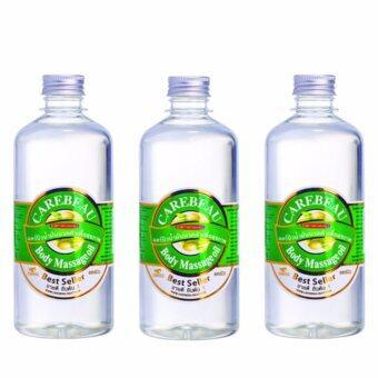 Carebeau Body Massage Oil น้ำมันนวดตัวเพื่อสุขภาพ(กลิ่นเปปเปอร์มินท์) 450ml. (3 ขวด)(...)