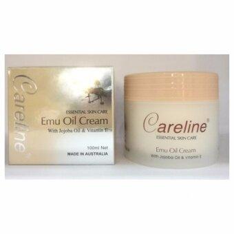 Careline Emu Oil Cream with Jojoba Oil & Vitamin E 100mlx2