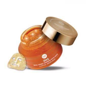 Cathy Doll Secret Recipe 2in1 Snail Honey Ginseng with GoldSleeping Serum Mask 70g. มาส์กทองคำ ลดรอยแดง ผิวเต่งตึงกระชับริ้วรอย และปรับผิวกระจ่างใส (1 กล่อง)