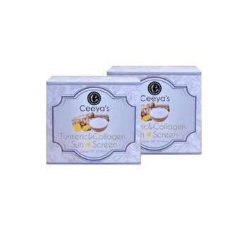 ครีมกันแดดผิวเด็ก ซีย่าส์ Ceeya's สูตรขมิ้น&คอลลาเจน 2 กล่อง (7 กรัม/กล่อง)