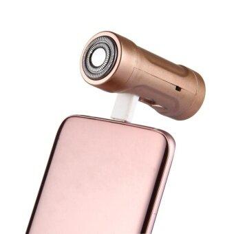 ราคา Cell Phone Razor 2 In 1 Mini Micro USB Portable Electric Trimmer Shaver For Android Phones With Flashlight Function(Gold) - intl
