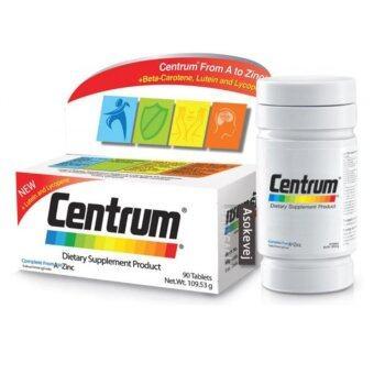 Centrum Beta-Carotine Lutein วิตามินและเกลือแร่รวมที่จำเป็น21ชนิด90เม็ด (1กล่อง)