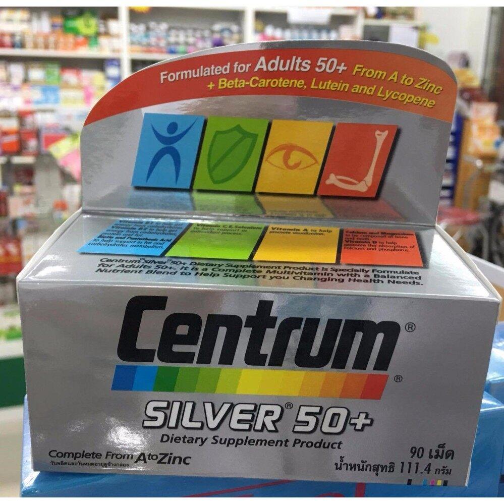 ขายดีมาก! [ส่งฟรีKerry] Centrum SILVER 50+ A to Zinc + Beta-Carotene Lutien 90tab