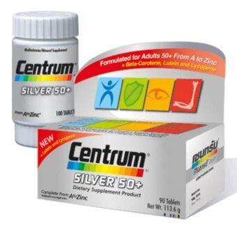 CENTRUM SILVER 50+ DIETARY 90 TAB เซนทรัม ซิลเวอร์ 50+ อาหารเสริมผู้สูงอายุ บำรุงร่างกาย 90 เม็ด