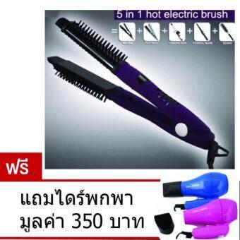 ประเทศไทย Ceram Styler Multi-Hair Styler 4in1 แกนม้วนผมวอลลุม หนีบตรง ลอน ไดร์ผม (สีม่วง)ทำจากเซรามิค แถมไดร์พกพา