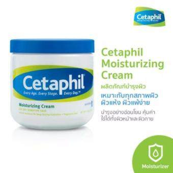 Cetaphil Moisturizing Cream for Dry, Sensitive Skin 453 g - 3