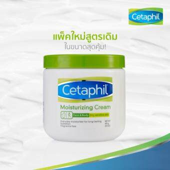Cetaphil Moisturizing Cream for Dry, Sensitive Skin 453 g - 2