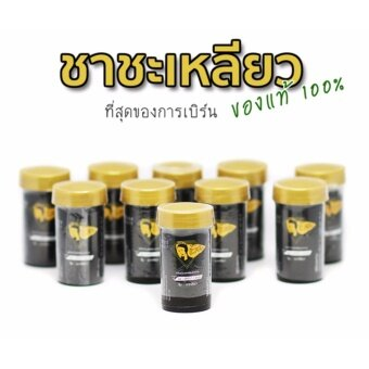 Chaliew ชาชะเหลียว ชามะนาวลดน้ำหนัก (จำนวน 10 กระปุก)