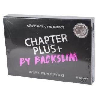 CHAPTER PLUS BY BACKSLIM ผลิตภัณฑ์เสริมอาหารลดน้ำหนักแชพเตอร์