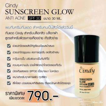 Cindy Sun Screen Glow Anti Acne SPF30 Silk Foundation For All Skin Types 30ml.