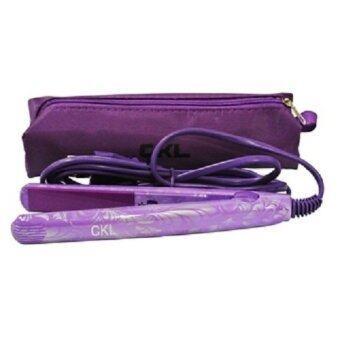 CKL Mini เครื่องหนีบผม/ทำลอน ขนาดพกพา พร้อมกระเป๋าจับเก็บ Traveling Set (Purple)