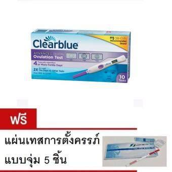 Clearblue อุปกรณ์ทดสอบระยะไข่ตก สำหรับผู้ต้องการมีบุตร 10 ชิ้น