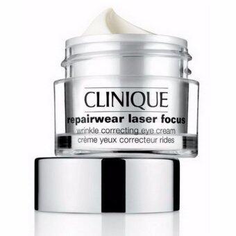 Clinique Repairwear Laser Focus Eye Cream 5ml. ...