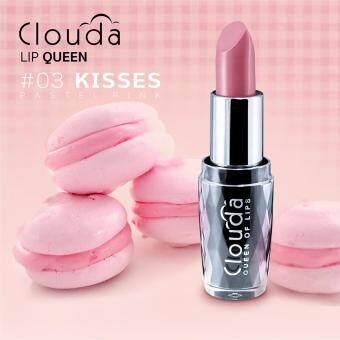อยากขาย Clouda Lip Queen #03 Kisses