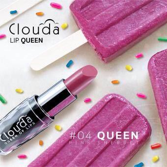 Clouda Lip Queen #04 Queen
