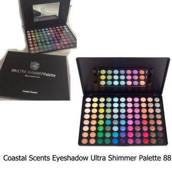 ประกาศขาย Coastal Scents Eyeshadow Ultra Shimmer Palette -อายแชโดว์ 88 สี