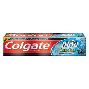 อยากขาย COLGATE คอลเกต ยาสีฟันซอลท์ถ่านชาร์โคล 150 กรัม