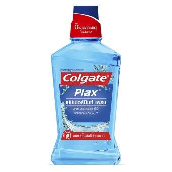 COLGATE พลักซ์ เปปเปอร์มินท์ เฟรช 500 ml