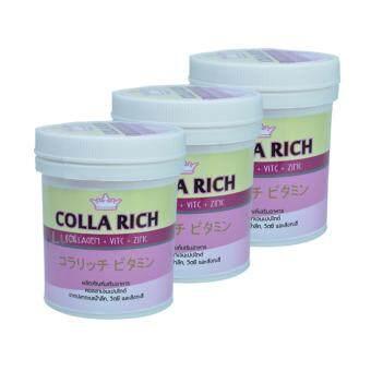 Colla Rich Collagen Peptide คอลลา ริช คอลลาเจน เปปไทด์ ผสมวิตซีและสังกะสี ช่วยบำรุงผิว ป้องกันสิว ให้ผิวเนียนใส บรจจุ 60 เม็ด (3กระปุก)
