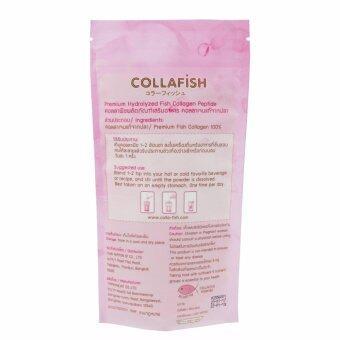 Collafish Premium Hydrolyzed Fish Collagen 80,000 mg. (1 ซอง)คอลล่าฟิช คอลลาเจนแท้จากปลา - 2