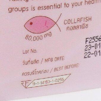 Collafish Premium Hydrolyzed Fish Collagen 80,000 mg. (1 ซอง)คอลล่าฟิช คอลลาเจนแท้จากปลา - 4