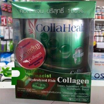 CollaHealth Collagen คอลลาเจนบริสุทธิ์ 200 กรัม 1 กระป๋อง