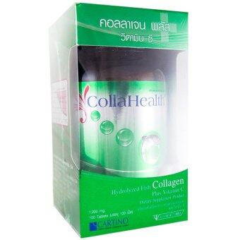 Collahealth Collagen + Vitamin C (100 เม็ด)