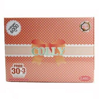Colly Pink Callagen 6000mg ผลิตภัณฑ์เสริมอาหารคอลลี่ คอลลาเจน1กล่อง 33 ซอง
