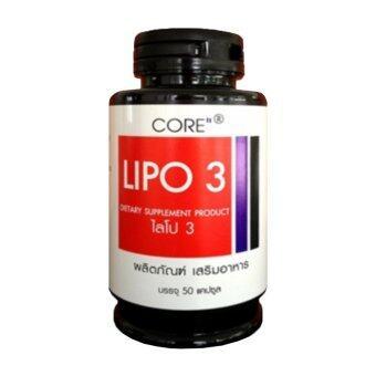CORE Lipo 3 ไลโป 3