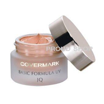 Covermark Basic Formula UV JQ รองพื้นเนื้อครีม ปกปิด อำพรางกระ ฝ้าจุดด่างดำ รอยแดงจากสิว สี O4 (1 กระปุก )