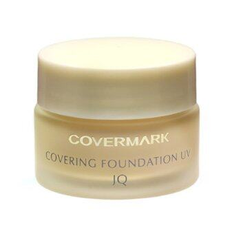 covermark COVERING (waterproof) Foundation UV JQ รองพื้นคัพเวอร์มาร์คเนื้อครีมปกปิดพิเศษชนิดกันน้ำ สี 03 (1กระปุก)