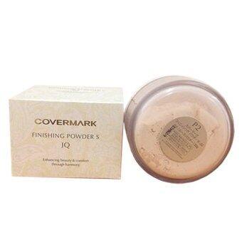 Covermark แป้งฝุ่นคัพเวอร์มาร์ค Covermark S JQ สี P2 (1 กระปุก)