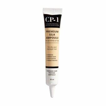 เสนอราคา CP-1 Premium Silk Ampoule โปรตีน ใยไหม+เคราติน ซ่อมผมเสีย 20ml.