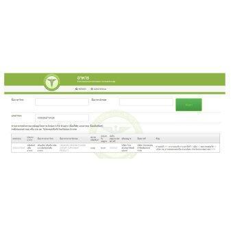Creapure Creatine Fuel® Powder 300g - 2