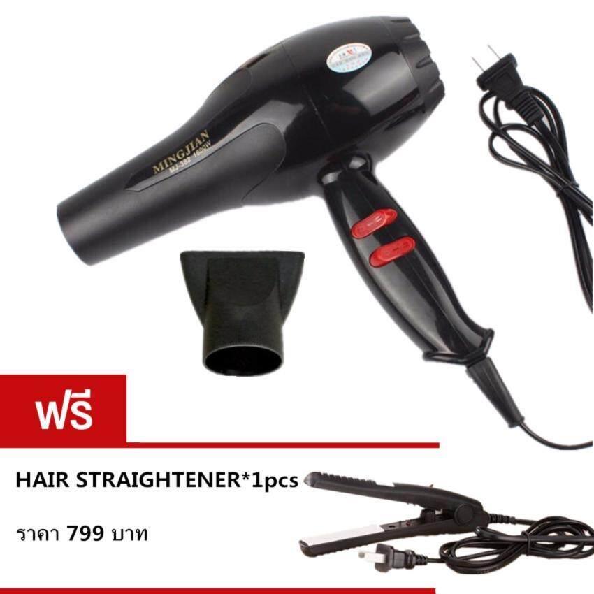Crvid shop Hair dryer ไดร์เป่าผม เครื่องเป่าผมไฟฟ้า 1600W รุ่น NB-001001 (Black)ฟรี Mini Straight Hair NB-01002(Black) image
