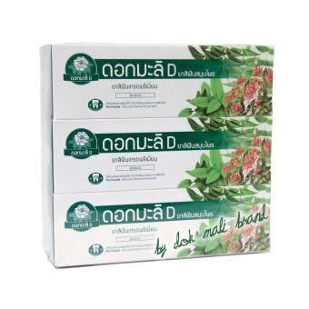 ยาสีฟันดอกมะลิ D สูตรเข้มข้น 80g (6 กล่อง)