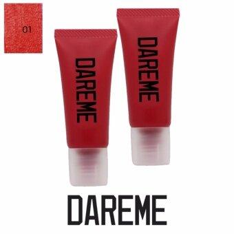 ลิปสติก เนื้อแมท ติดทน พกง่าย สีสวย ไม่เลอะ กันน้ำ สีแจ่ม สีสดใส ติดทนนาน ลิปแมทยี่ห้อ แดร์มี Dareme Lipstick Matte Color and Cheek เบอร์ 01 Red Mist (สีแดงสด) 2แท่ง