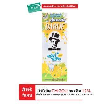 DARLIE ดาร์ลี่ ยาสีฟันเซสตี้ เฟรช เลมอน140 กรัม (แพ็คคู่)