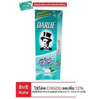 DARLIE ดาร์ลี่ ยาสีฟัน เฟรช แอนด์ ไบร์ท 140ก.x2 (คู่ประหยัด)