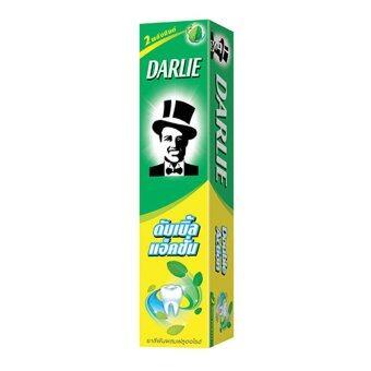 DARLIE ดาร์ลี่ ยาสีฟันดับเบิ้ลแอคชั่น 170 ก.