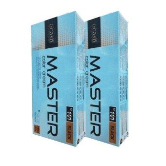 DCASH Master Color Cream ดีแคช มาสเตอร์ ครีมเปลี่ยนสีผม 60 g. (M101สีดำ) 2 กล่อง