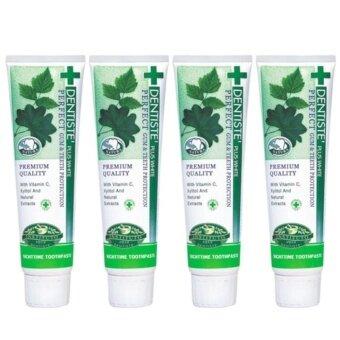 Dentiste' Plus White Toothpaste ยาสีฟัน เดนทิสเต้ 160 กรัม (4 หลอด)